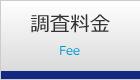hmemnu_004_fee